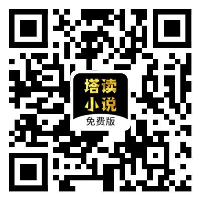 """扫描下载""""北京赛车pk10开奖北京赛车pk10投注官网免费版""""客户端"""